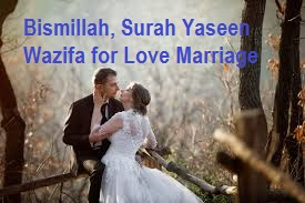 Surah Yaseen Wazifa for love marriage