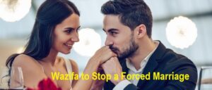 Wazifa to Stop a Forced Marriage